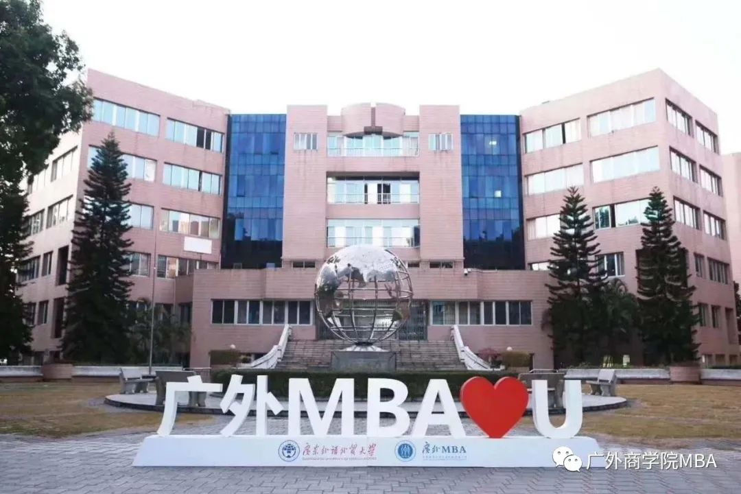 2020 MBA Admission Information (For International Student)
